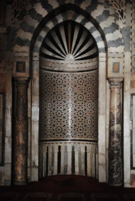 Al Azhar 16