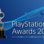 Ganadores de los PlayStation Awards 2013