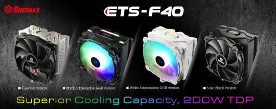ENERMAX_ETS-F40_bnaaer_1500x595_for PR