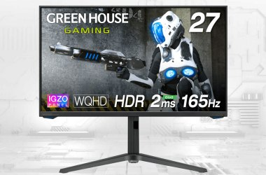 Green-House-Gaming-IGZO-001