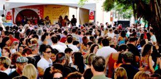 Funjope cancela apresentações do Sabadinho Bom, Forró na Feira e Pólvora Cultural