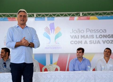 Banco Cidadão libera mais de R$ 1 milhão em financiamentos nesta terça-feira