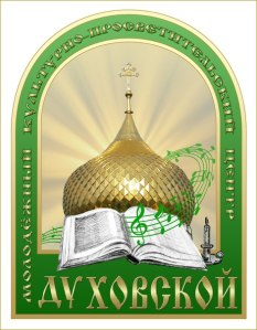 Статья: «Вечер памяти Высоцкого»