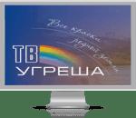 Статья: «Телеппередача «Свет угреши» от 05.04.2017»