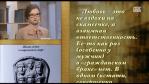 Статья: «Малая церковь. Книга для души»