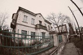 Старый дом в Пятигорске