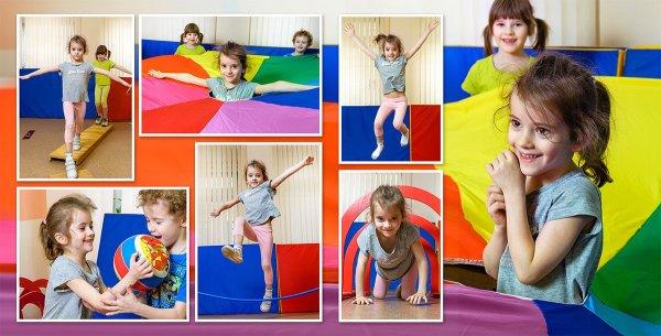 Игровые фотографии в детском саду
