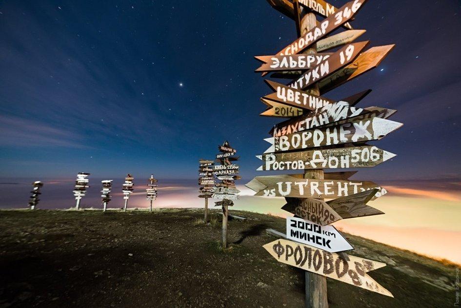 Ночь на вершине Машука