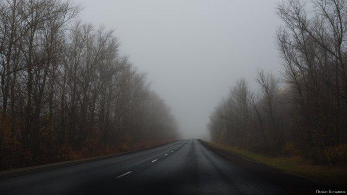 Дорога к Богородицку