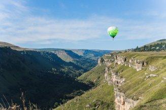 Воздушный шар в Кисловосдке