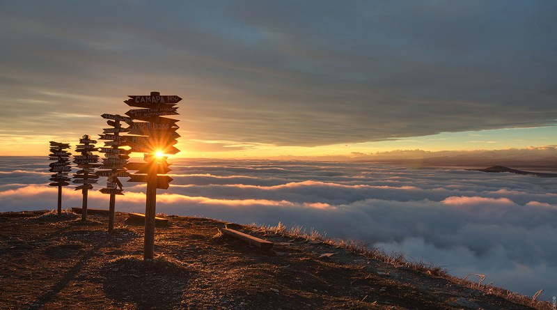 Купить фото - Рассвет на вершине Машука