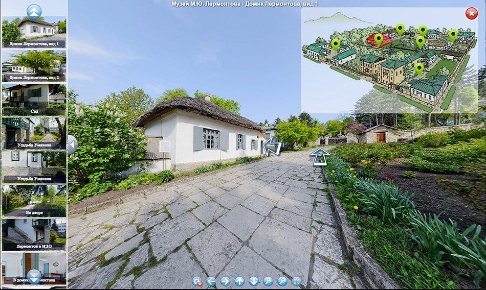 Виртуальный тур - домик Лермонтова