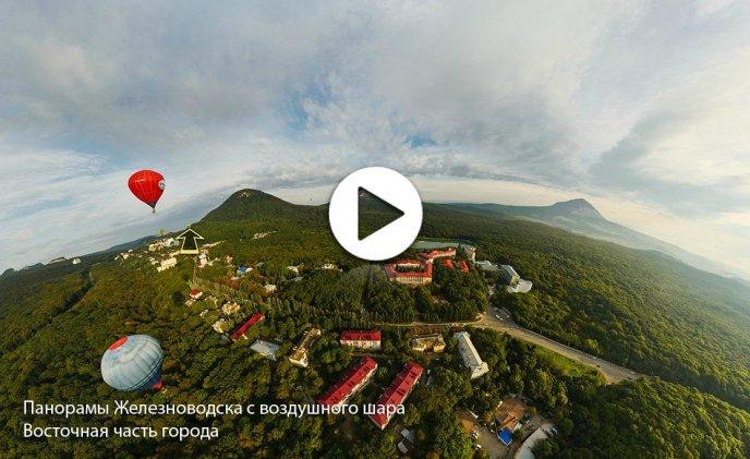 Восточная часть Железноводска - 3Д панорамы