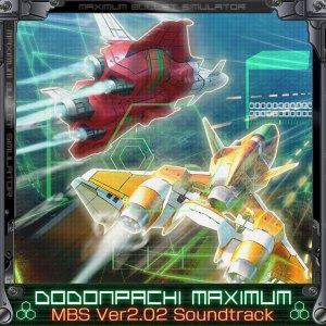 DoDonPachi Maximum