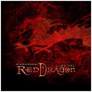 RPF Red Dragon