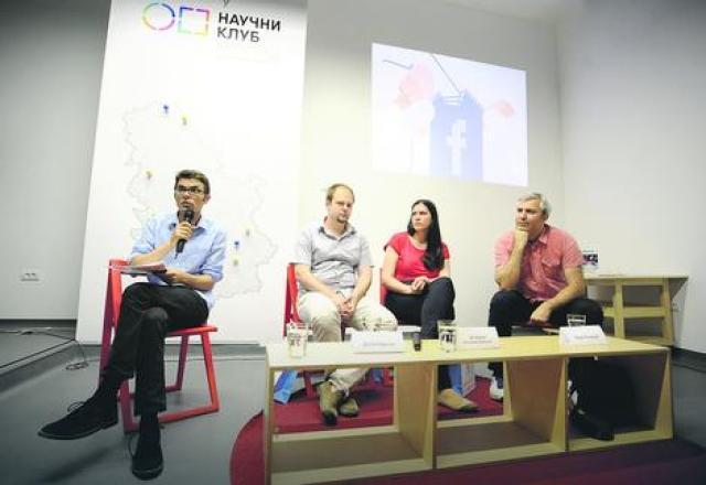 "Slobodan Bubnjević, glavni i odgovorni urednik časopisa ""Elementi"", Jan Krasni, Marija Mitrović Dankulov i Ivan Rečević"