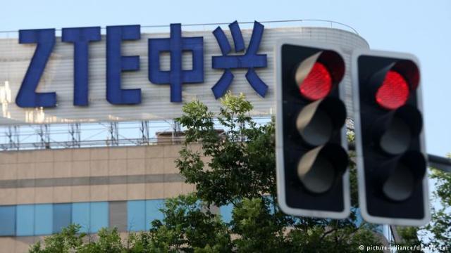 Razvojni centar ZTE u Šangaju