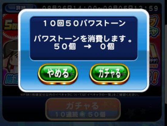 20160901215257