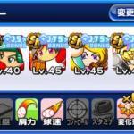 【強化あかつき】変化球6枚デッキ投手育成