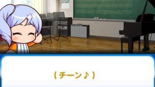 【鳴響】しつこくシドレミデッキ!