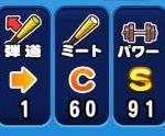 【王座】弾道1強振でパネル抜く!