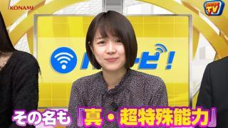 2/28パワプロTVまとめ インフレ待ったなし!