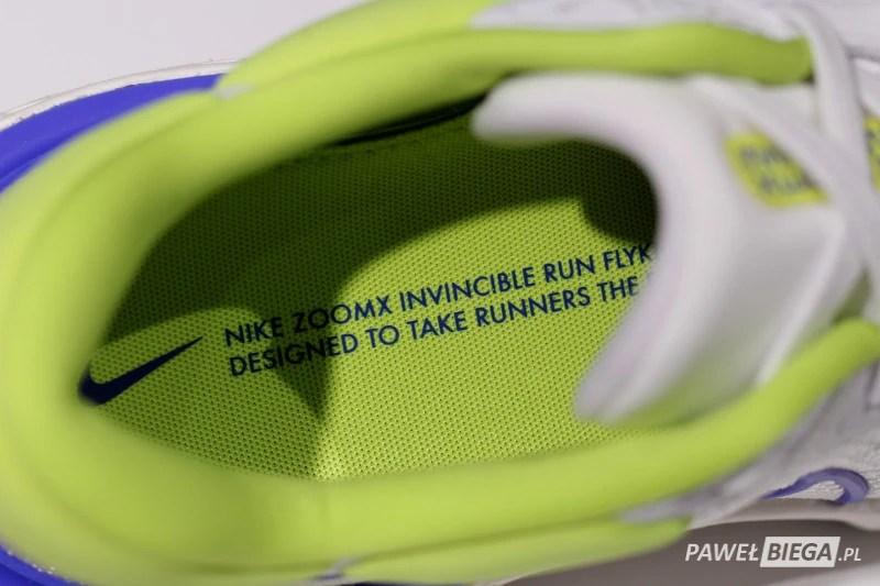 Nike Invincible - detal