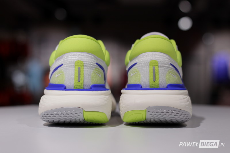 Nike Invincible - tyłem