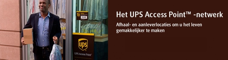 Pawn.nl UPS Access Point