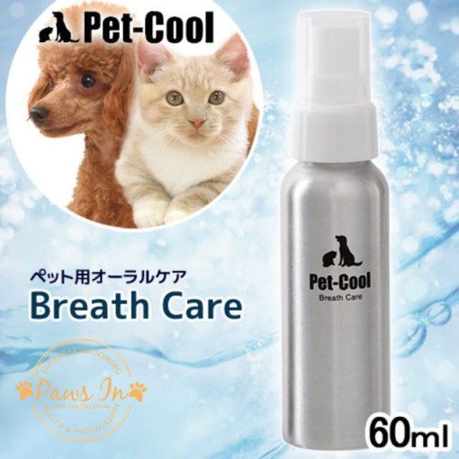 pet cool