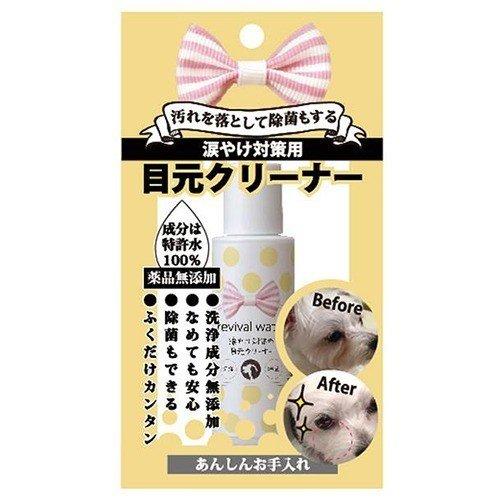 去淚痕, 眼睛清潔液, ORP 日本
