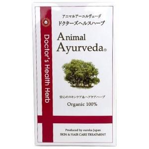 Animal Ayurveda Herb Pack, doctors health herb, 日本草本泥, 寵物皮膚 spa, 皮膚健康, 狗皮膚問題