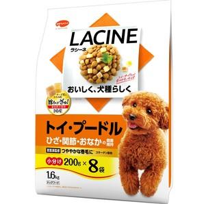 Lacine, 貴婦犬口味