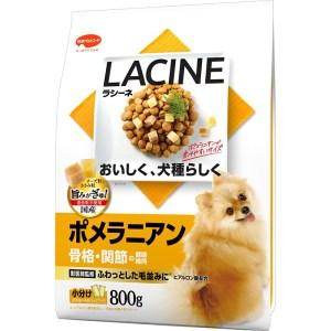 Lacine, Lacine 松鼠糧