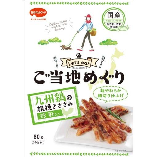 日本小食, 日本狗小食, 日本寵物小食, 雞肉小食, 軟身狗小食