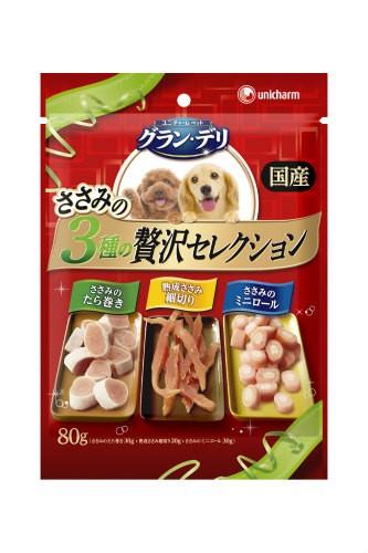 Unicharm 三種口味迷你卷, 狗小食