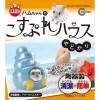 MK-鼠鼠陶瓷小別墅(寄居蟹/MR-993)