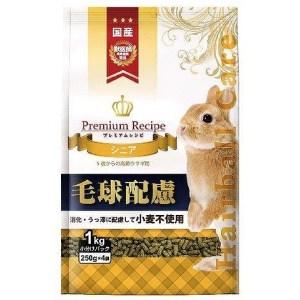 日本 Yeaster 化毛護理高級配方兔糧 1kg - 老兔