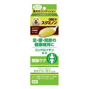 CHOICE 犬專用關節護理 營養膏, 補關節