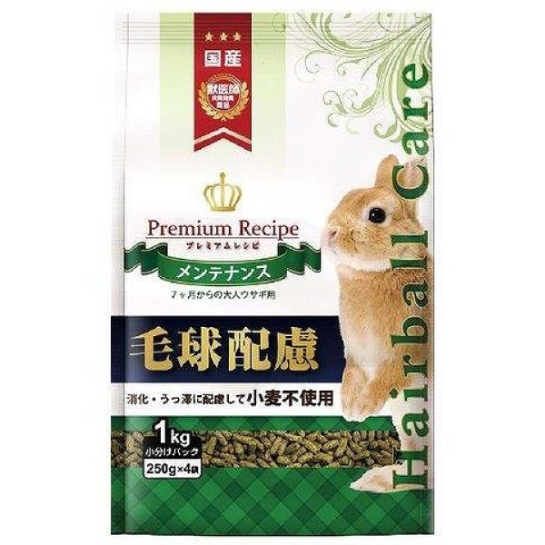 化毛兔糧 成兔