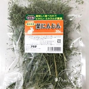 [荒田] 名護 胡蘿蔔葉乾