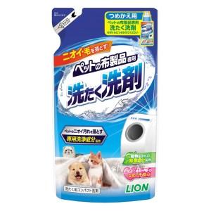 Lion 寵物衣物清潔劑, 洗衣液