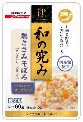 日清鮮食包, 鮮食包, 日本