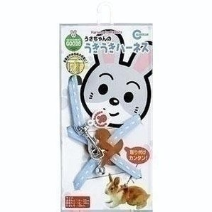 Marukan 溜兔繩 , 兔繩, 放兔繩