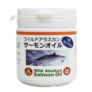阿拉斯加野生鮭魚油膠囊 90粒