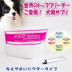 日本 Collagen Power Balance 粉末裝, 關節炎, 補關節, 關節補健, 貓犬補健, 骨膠原, 強化肌肉
