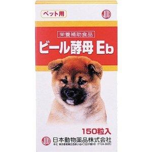 [Nichido]啤酒酵母Eb 150片