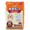 Petio zuttone 高齡犬護理專用包圍式紙尿片 M