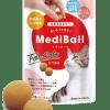 Labo MediBall for cats 魚味 (貓用餵藥零食)