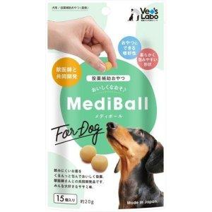 Labo MediBall for dogs 雞柳味 (狗用餵藥輔助零食)